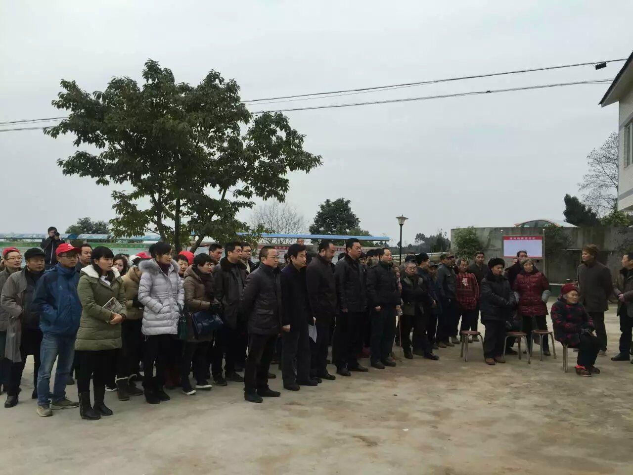 眉山市科技局在仁寿县虞承乡冒水村举行科技扶贫示范村挂牌仪式
